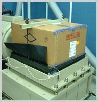 金頓科技 實驗室 高頻振動試驗